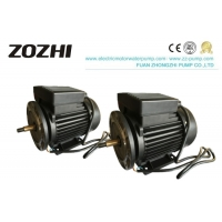 China 2800rpm 0.55kw 0.75hp AC Asynchronous Motor For Water Pump wholesale