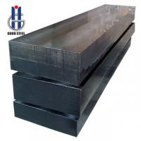 Buy cheap Mold Steel-Special steel,D3,1.2080 ,JIS from wholesalers