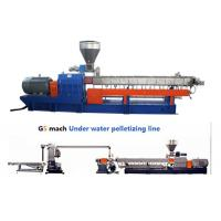 Buy cheap Under Water Pelletizing System TPU Plastic Double Screw Extruder 110kw from wholesalers