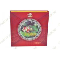 China Gold Stamped Cardboard Food Packaging Boxes , Luxury Gift Boxes For Moon Cake wholesale