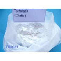 China Tadalafil CAS: 171596-29-5 Safe Male Enhancement Steroids Cialis with Quick Effect wholesale