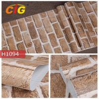 Buy cheap Waterproof  Anti - Mildew Colorful Shining Flim PVC Adhesive Covering For Wall from wholesalers
