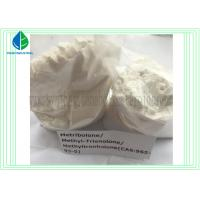 China Metribolone / Methyltrienolone / Methyltrenbolone Raw Steroid Powders CAS 965-93-5 for Breast Cancer wholesale
