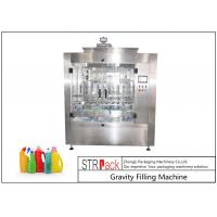 China Touch Screen Control Automatic Liquid Filling Machine , Time Gravity Liquid Filling Equipment wholesale