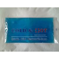 China 250g PE gel pack hot cold pack for medical use wholesale