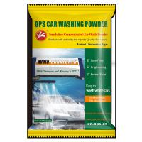 China Car Wash Powder OPS Concentrated Car Wash Detergent Wipe Free Car Wash Shampoo wholesale