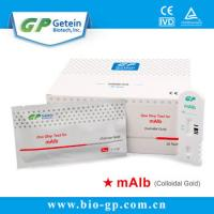 China mAlb rapid test kits wholesale