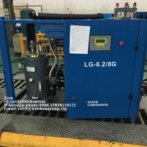 China 1 Year Warranty Blue Rotary Screw Industrial Air Compressor For Sandblasting on sale