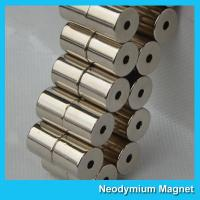 China Cylinder Industrial Neodymium Magnets for Household Electrical Appliances wholesale