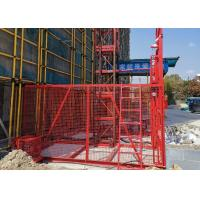 Buy cheap High Safety Construction Passenger Hoist / Material Hoist Construction from wholesalers
