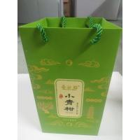 China Recycled Custom Business Gift Bags, Paper Goodie Bags For Food Packing wholesale