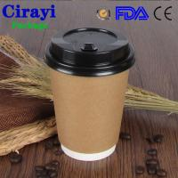 China Disposable paper coffee cups recyclable promotional takeaway paper coffee cups wholesale