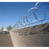 China Razor wire︱Razor Barbed Tape Wire︱Concertina wire︱Barbed wire︱Tape wire︱China barbed tape︱Razar barb on sale