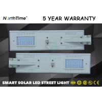 China IP65 Integrated Solar Street Light With 120 Degree Angle Adjustable wholesale