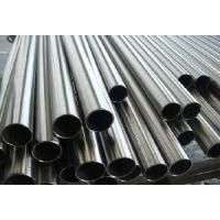 China 310 Cold Rolled Stainless Steel Tube/Pipe on sale