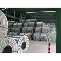 Buy cheap 914mm width Thickness Pre - Painted Carbon Steel Coil With Normal spangle from wholesalers