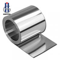 China Ultra-thin stainless steel strip-Stainless steel plate,etc,201 wholesale