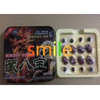 China Tradtional Chinese Male Performance Pills Sexual Capsules For Curing Premature Ejaculation wholesale