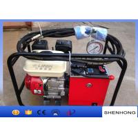 China High Efficiency Overhead Line Construction Tools Two Stage Hydraulic Pump wholesale