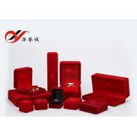 China Square Red Velvet Jewelry Box Set Easy Clean For Earring / Necklace Storage wholesale