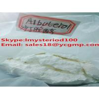 China Natural Healthy Weight Loss Steroids Albuterol Sulfate Powder for Men Muscle Gaining 51022-70-9 wholesale