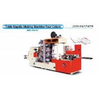 China Tissue Napkin Machine with Four Color Printing (JWC-SZJ-4C) wholesale