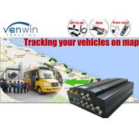 China 1TB SATA Hard Drive 4 Channel Car DVR , 3G H.264 DVR for Vehicles wholesale