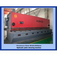 China Plate shearing machine QC11X-20X2500, reliable quality for steel tower wholesale