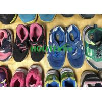 Buy cheap Professional Used Children'S Shoes Comfortable Second Hand Running Shoes For from wholesalers