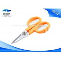 China 140mm Length Kevlar Cutting Scissors , RoHS PVC Handle Fiber Cable Cutter on sale
