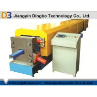 Buy cheap PLC Control System Downspout Roll Forming Machine With Diameter 70mm from wholesalers