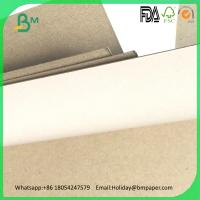 China Lowest price 250gsm coated duplex board paper for packaging and printing on sale