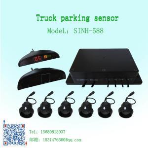 China LED Screen Truck Blind Spot Sensor Trailer Parking Sensor System wholesale