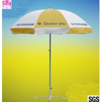 China Round Shape Outdoor Advertising Beach Umbrellas Aluminum Pole With Coated wholesale