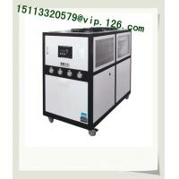 China -10℃ Low Temperature Air-cooled chiller/ Air Cooled Chiller For Poland wholesale