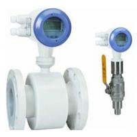 China Electromagnetic Flowmeter wholesale
