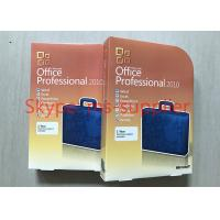 Buy cheap Microsoft Office 2016 Standard , Microsoft Office Home And Business 2016 Product from wholesalers