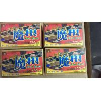 China Evil Root Mens Performance Pills , Strong Effective Male Enhancement Drugs Anti Premature Ejaculation wholesale