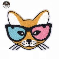 Fashion Cute Cat Towel Embroidery Patch, Yellow Cat Towel Embroidery Patch#L30016