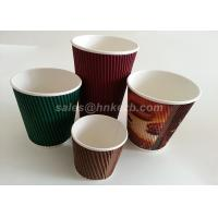China Custom Printed Insulated Paper Coffee Cups , Disposable Drinking Cups OEM / ODM on sale