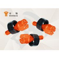 China Hard Rock Blasting Tools , Concentric Drilling System With Three Flushing Holes wholesale
