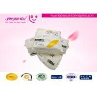 China Super Absorbency Organic Cotton Sanitary Napkin 240mm Day Use With Negative Ion wholesale