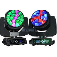 China 450W LED Wash Moving Head With Entire Casing As Heat Sink + Fan Cooling wholesale