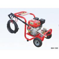 China QH-180 High quality metal car washer with CE/CB for India market for household wholesale