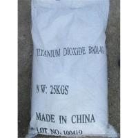 Buy cheap Titanium Dioxide Anatase /Rutile Type from wholesalers