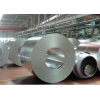 China T9 SS 400 Cold Rolled Steel Coil ASTM AISI Thickness 0.12- 4.0mm Slightly Oiled Surface wholesale
