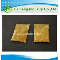 China Enough stock and regularly supply of feed grade use for feed additive on sale