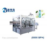 China PET Plastic Bottle Carbonated Drink Filling Machine , Energy Drink Prouduction Line on sale