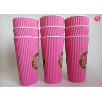 China 24oz Ripple Wall Paper Hot takeaway coffee cup Full Color Printed wholesale