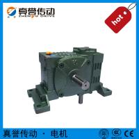 China High Torque Worm Gear Electric Motor Speed Reducer / Shaft Mounted Gearbox wholesale
